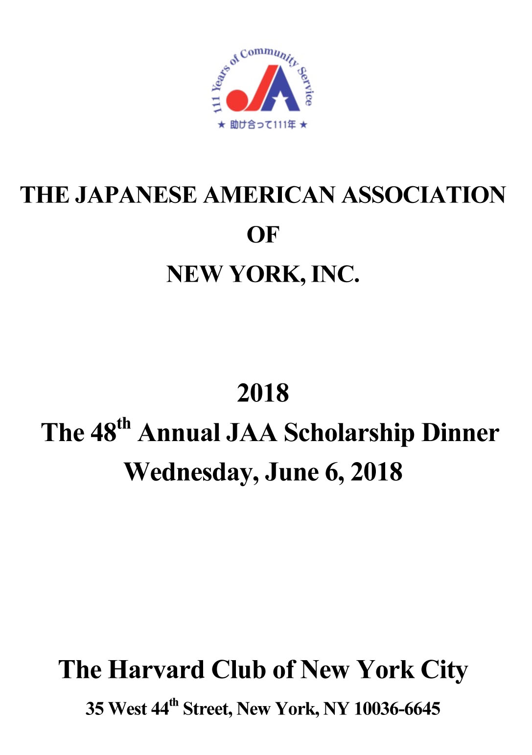 JAA Scholarship Dinner,NYC. 6618.jpg