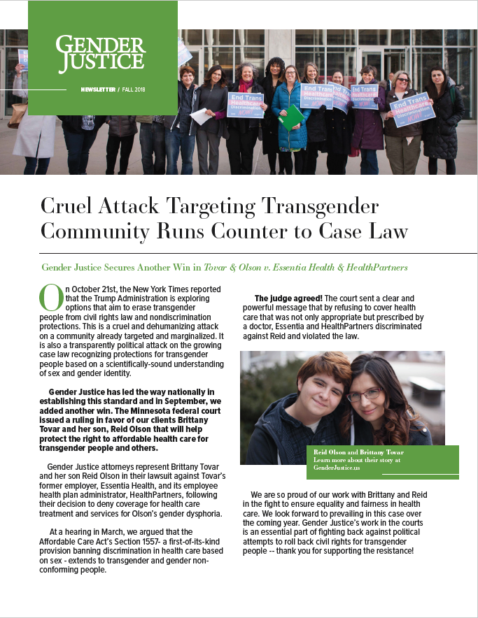 fall2018newsletter.png