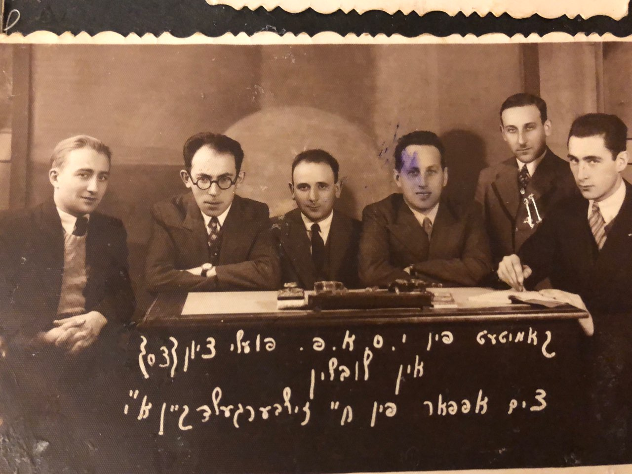 Shmuel Zytomirski, second from left.