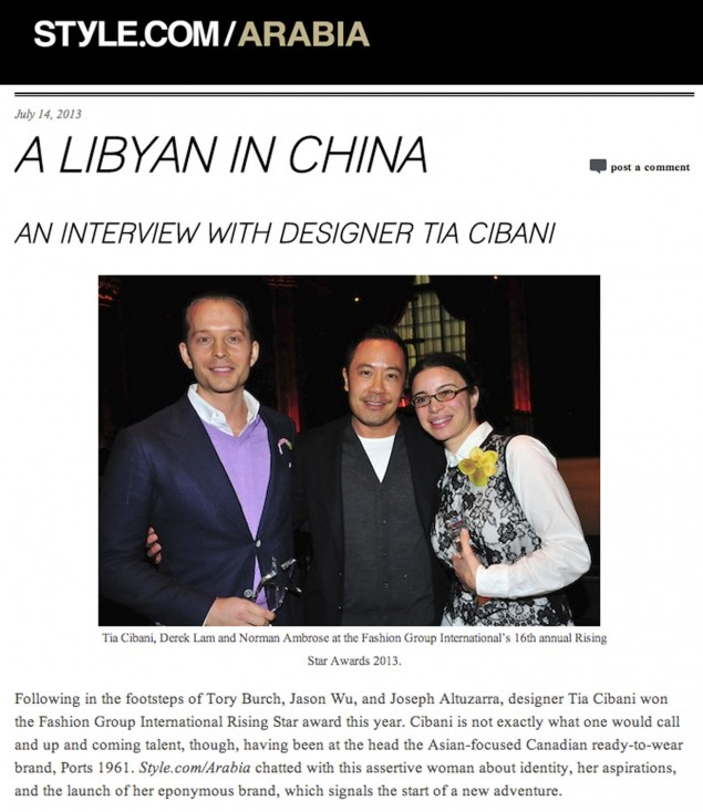 Jul 2013 Style Arabia.jpg