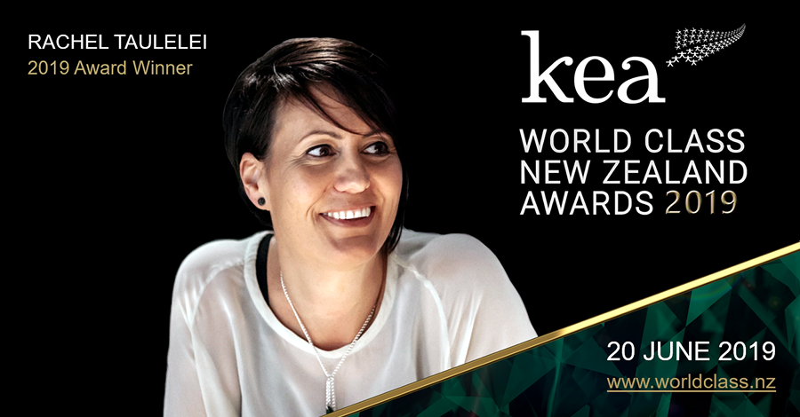 2019-kono-Rachel-Kea-Award.png