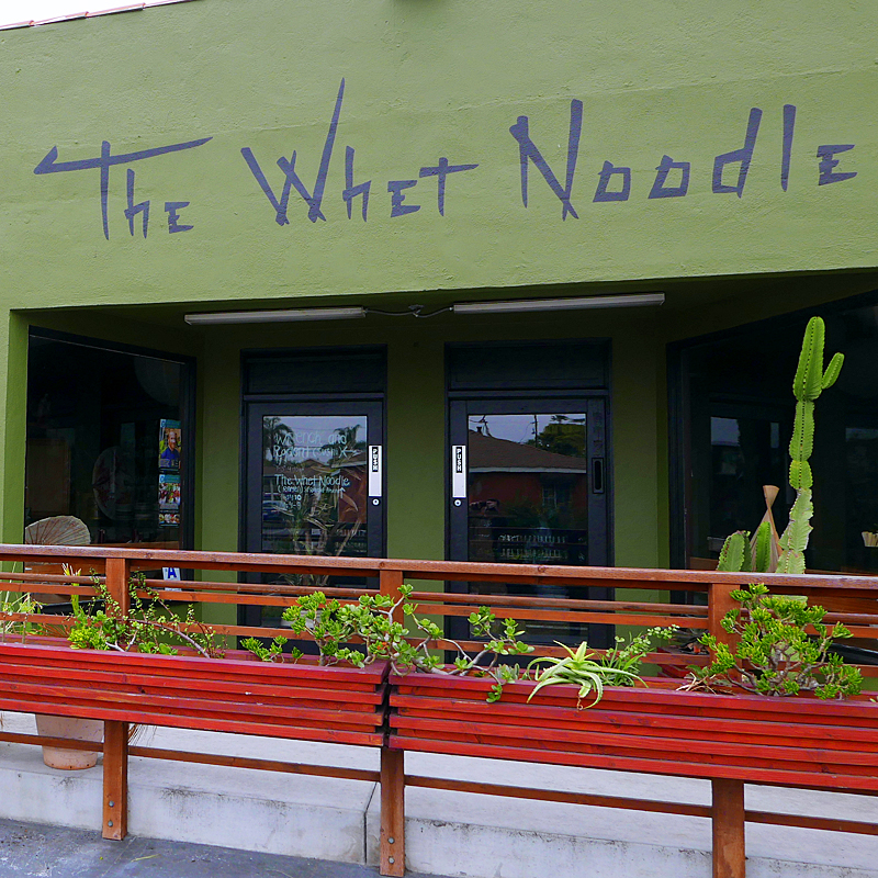 the-whet-noodle.jpg