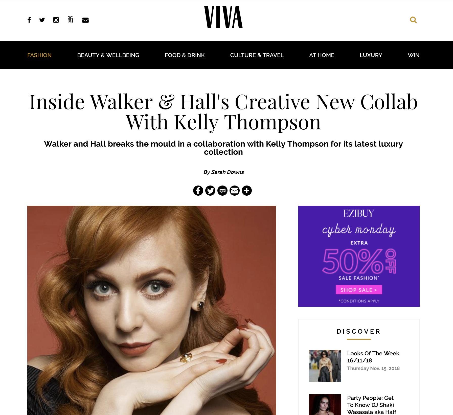Kelly Thompson VIVA Magazine Walker & Hall jewellery