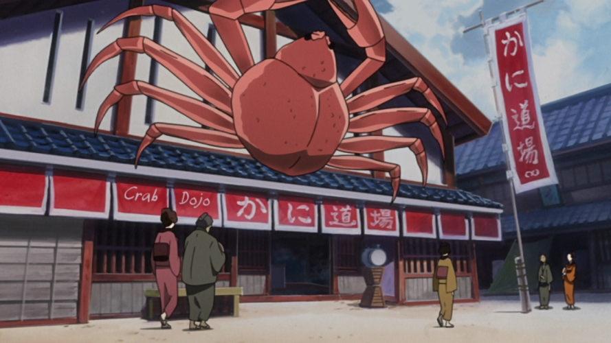 Samurai Champloo's  alternate version of the Edo period.