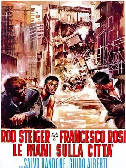 《    城市上空的魔掌    》    海报