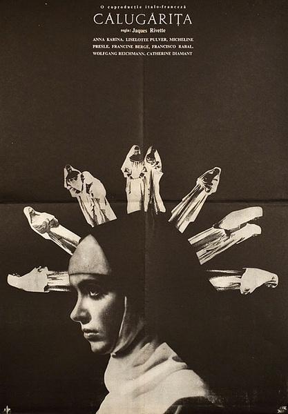 《女教徒》1966