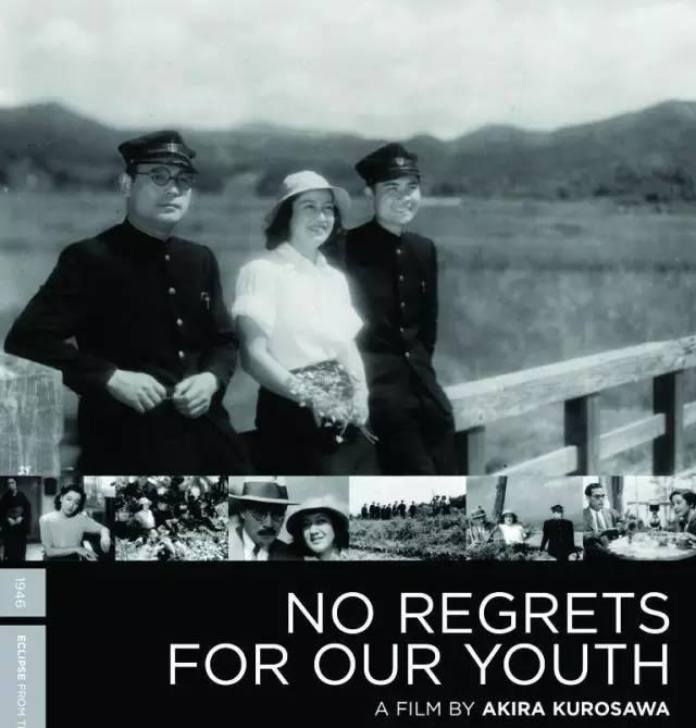 《我对青春无悔》