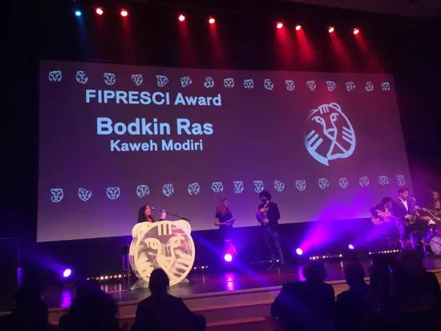 鹿特丹电影节颁奖礼费比西环节