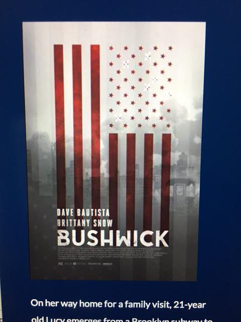 《布希维克》海报