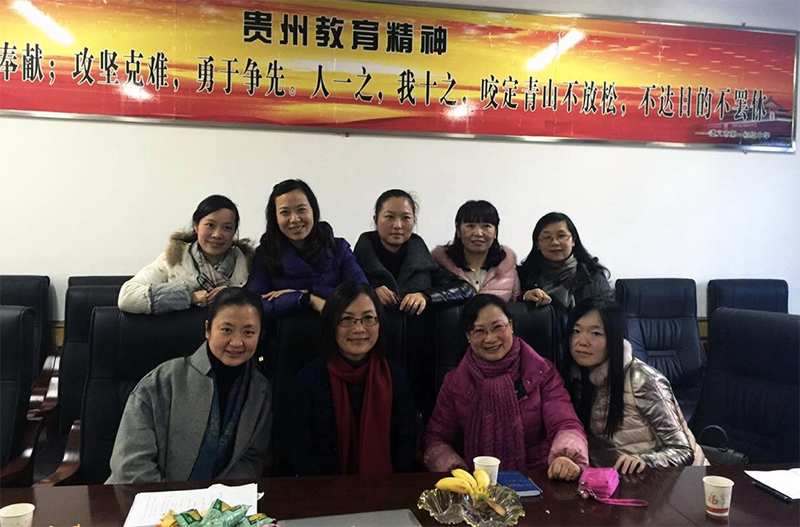 Post meeting with English teachers at No. 1 Middle School in Zunyi, China