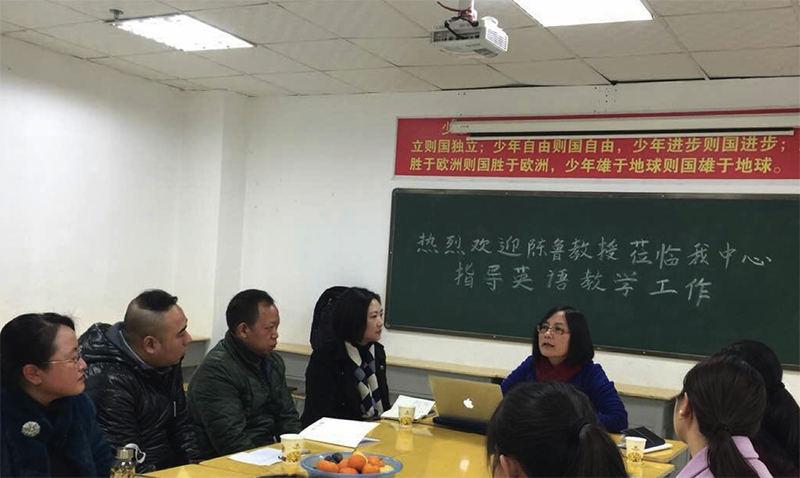 At a meeting with English teachers at the Sisyphe Education Center in Zunyi, China