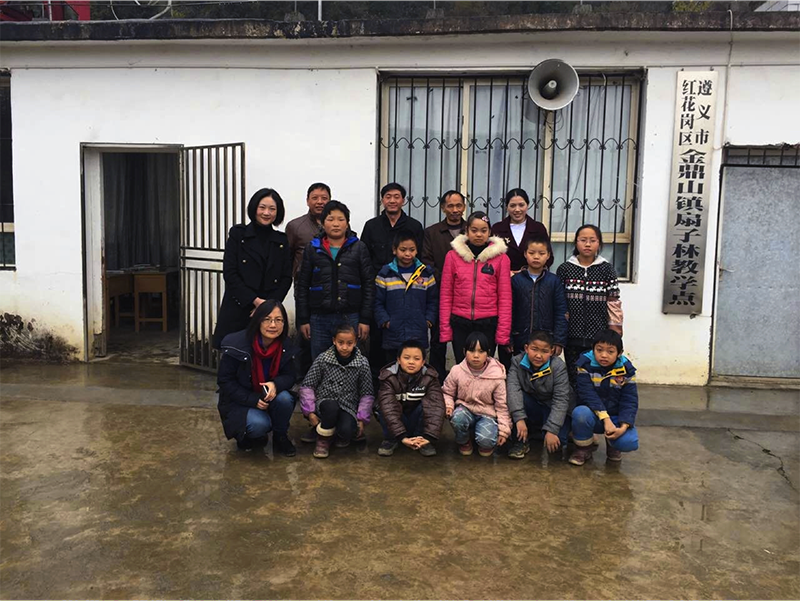 Staff and students at the school atop the mountains in Zunyi, China.