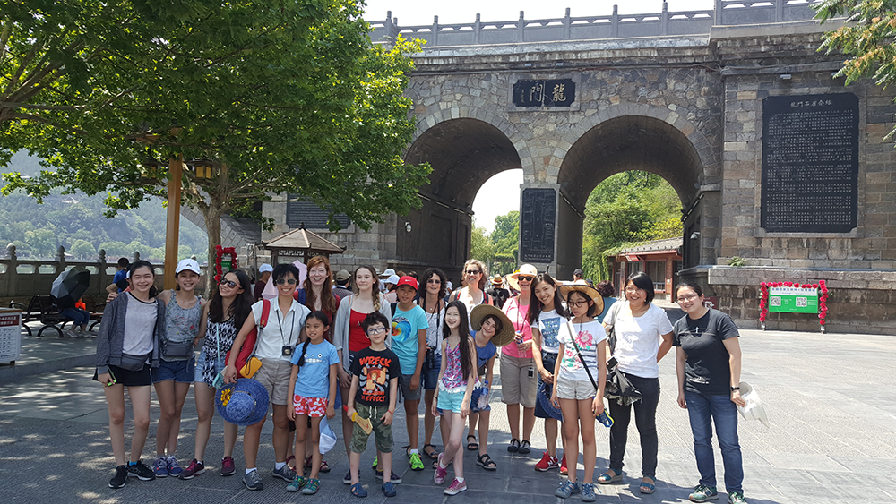 Our group at the Dragon Gate in Luoyang, China.