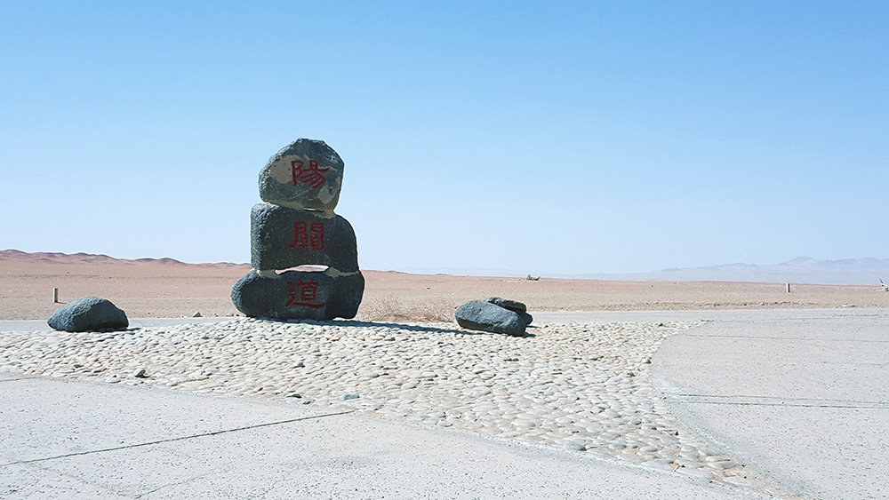 Yangguan Pass located to the southwest of Dunhuang.