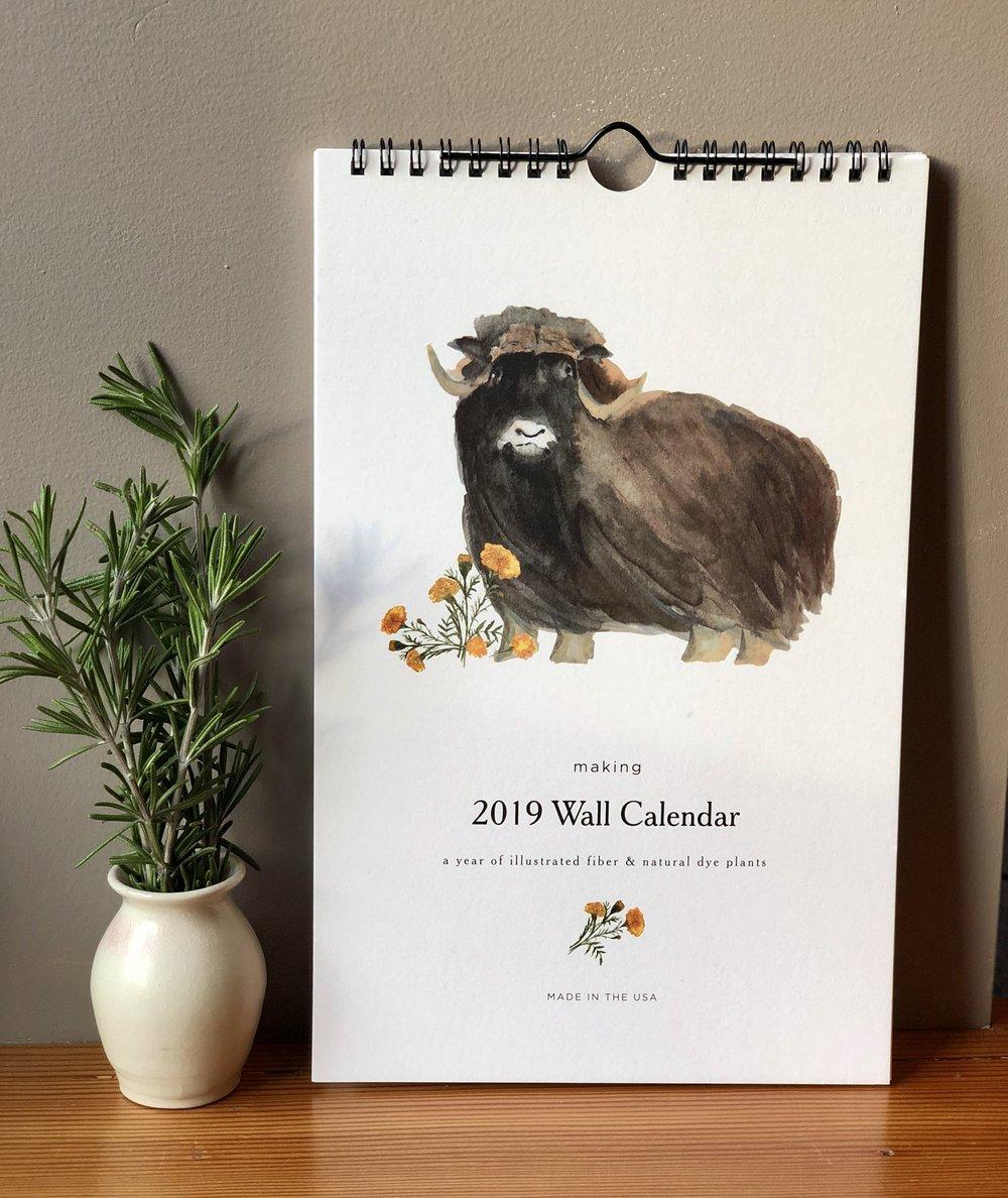 2019 Calendar watercolor artist