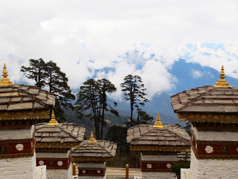 <strong>Bhutan</strong><p></p>