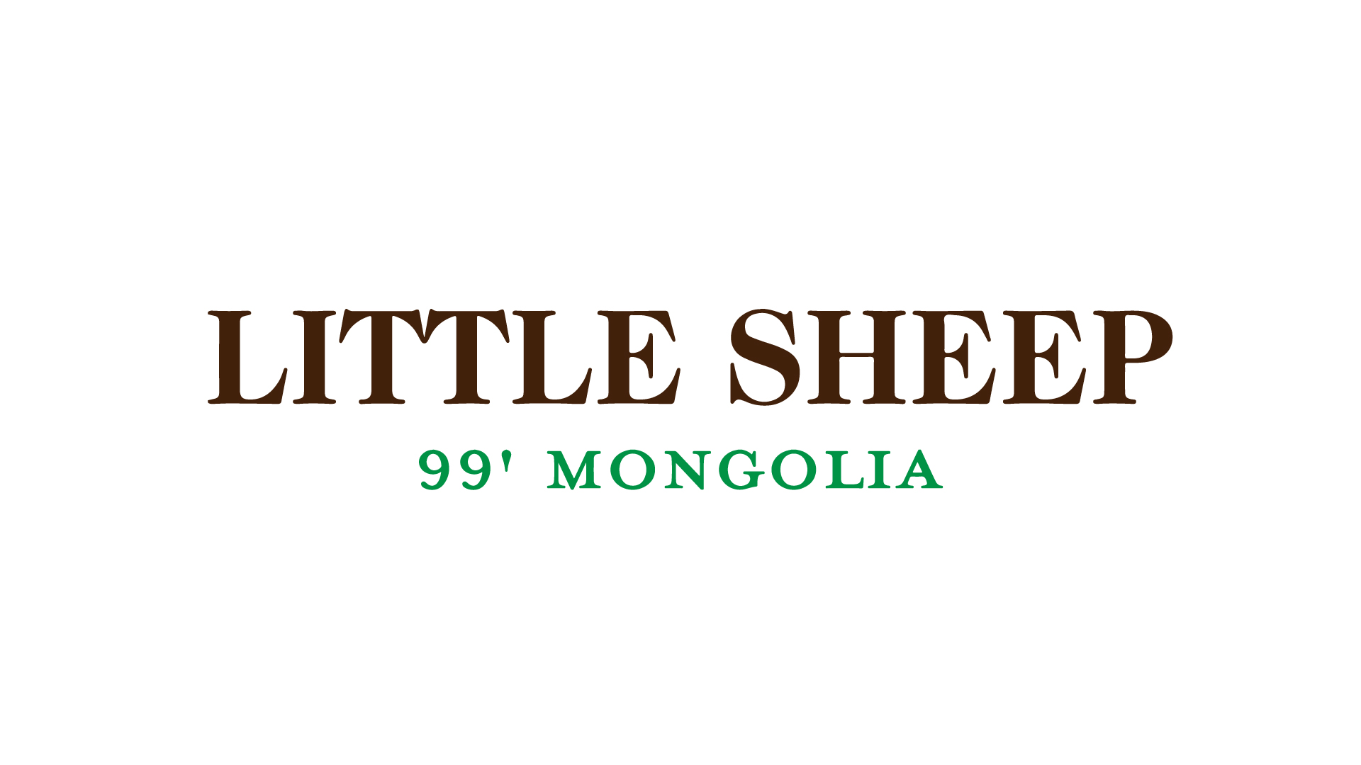 Final logo: I want to deliver the idea that Little Sheep is a place for family gathering and is a kind of cooking method originated in the Mongolia (thus the green).     In the sketches below, I tried to emphasize the meat eating aspect of Hot Pot. It should almost feel like a logo for a BBQ place. Though I chose a more formal logo in the end, I hope the idea still comes across.