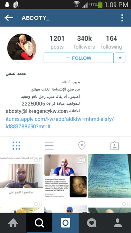 social media success, instagram @abodoty_