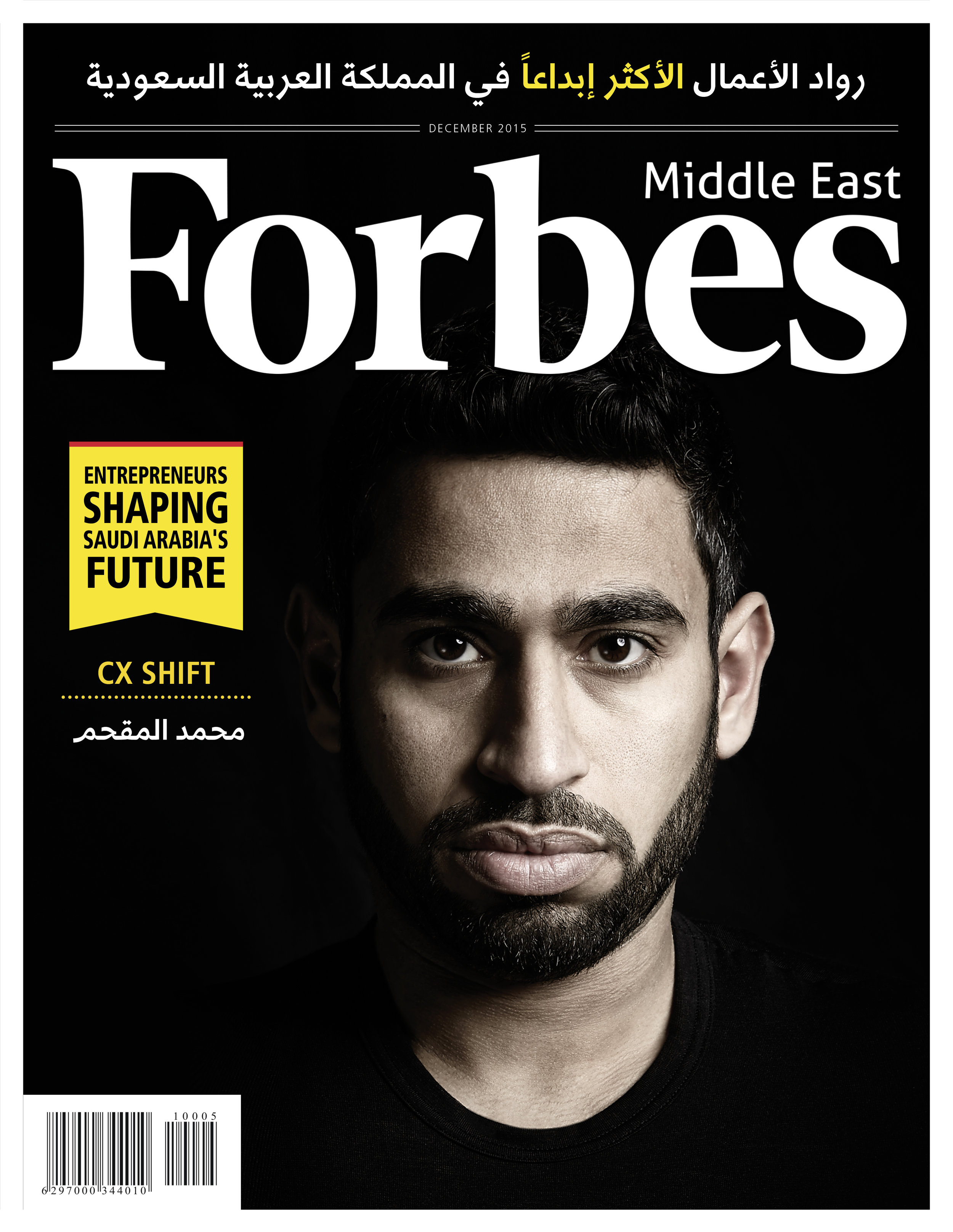 Mohammed Almokhem, CEO of CX Shift,  Entrepreneurs Shaping Saudi Arabia's Future