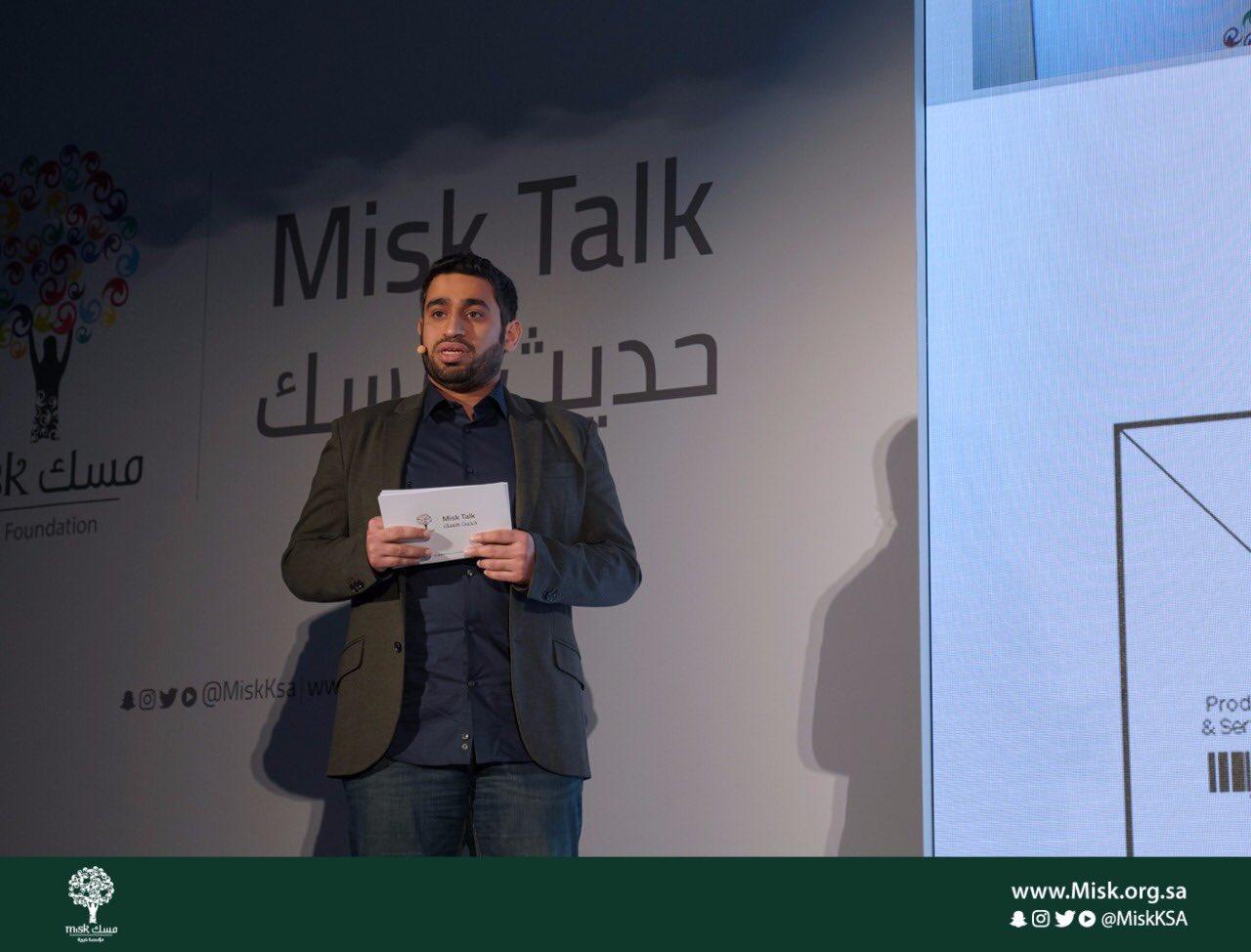Misk Talk Los Angeles Mohammed Almokhem CX Shift - حديث مسك لوس انجلوس محمد المقحم.jpg