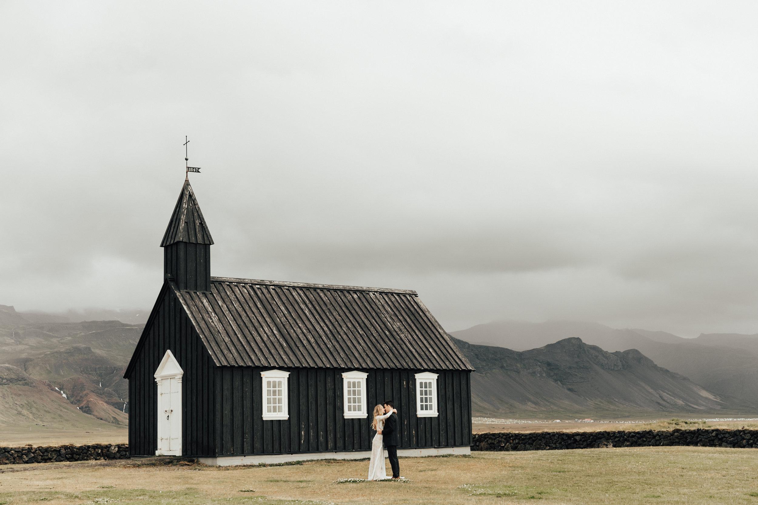 MelissaMarshall_Iceland.jpg