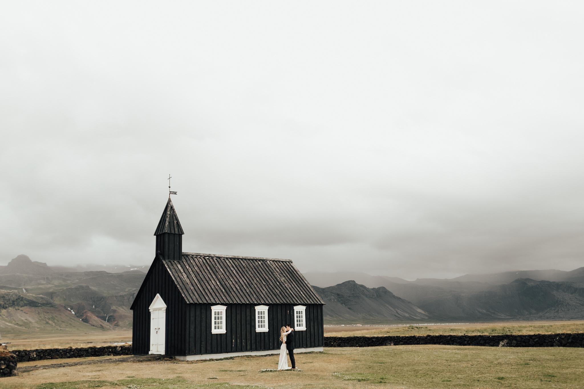 Melissa_Marshall_Iceland_Elopement_37.jpg