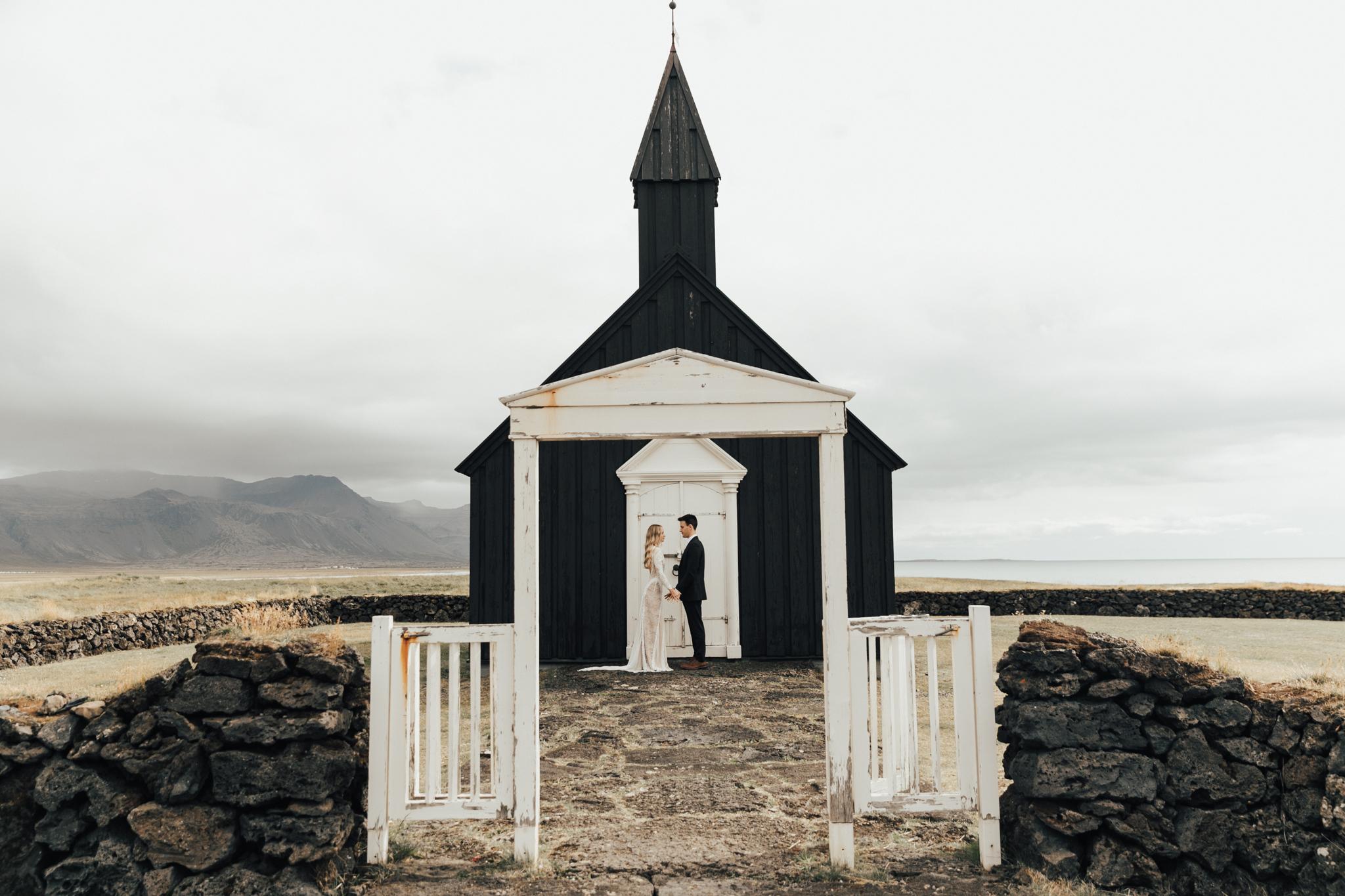 Melissa_Marshall_Iceland_Elopement_45.jpg