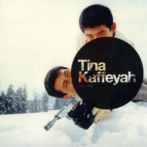 Tina Kaffeyah • Tina EP