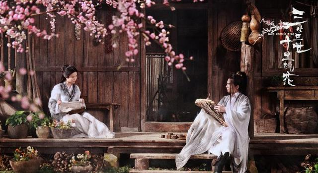 Once Upon A Time, the movie version of Tang Qi's novel, Ten Miles of Peach Blossoms (or To The Sky Kingdom, its title in English.)