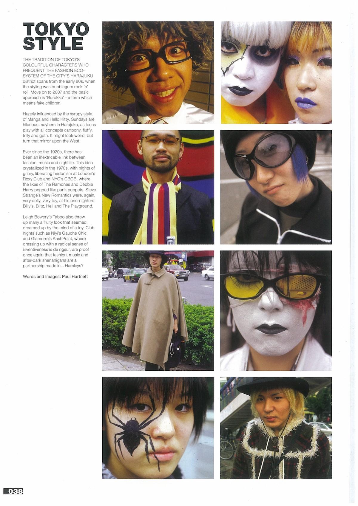 Hartnett_archive_Tokyo_Press_Unravel_Productions_003.jpg