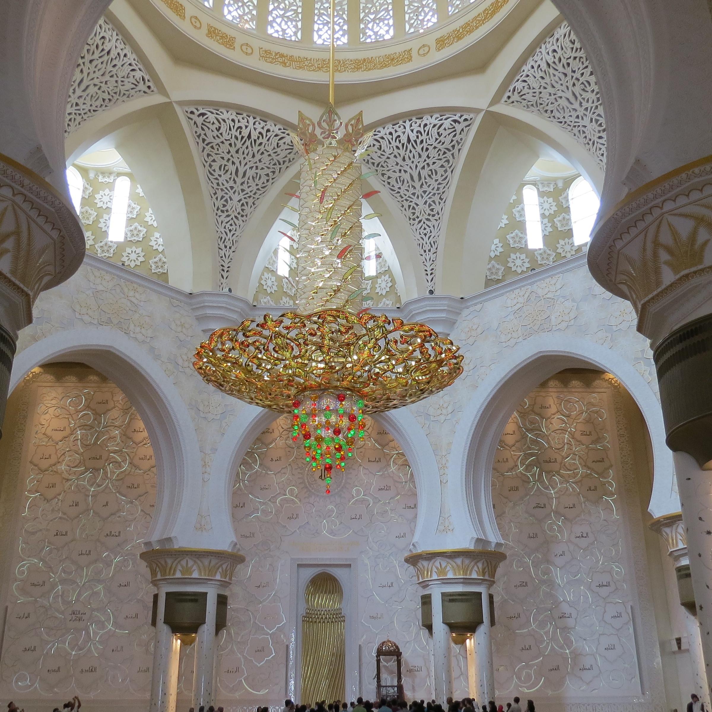grand_mosque_2.jpg