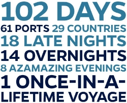 2018 Azamara World Journey cruise - contact Enjoy Vacationing to book your journey today!