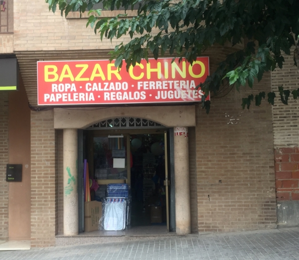 Nearly every town has a Chinese Bazaar which stock almost everything.