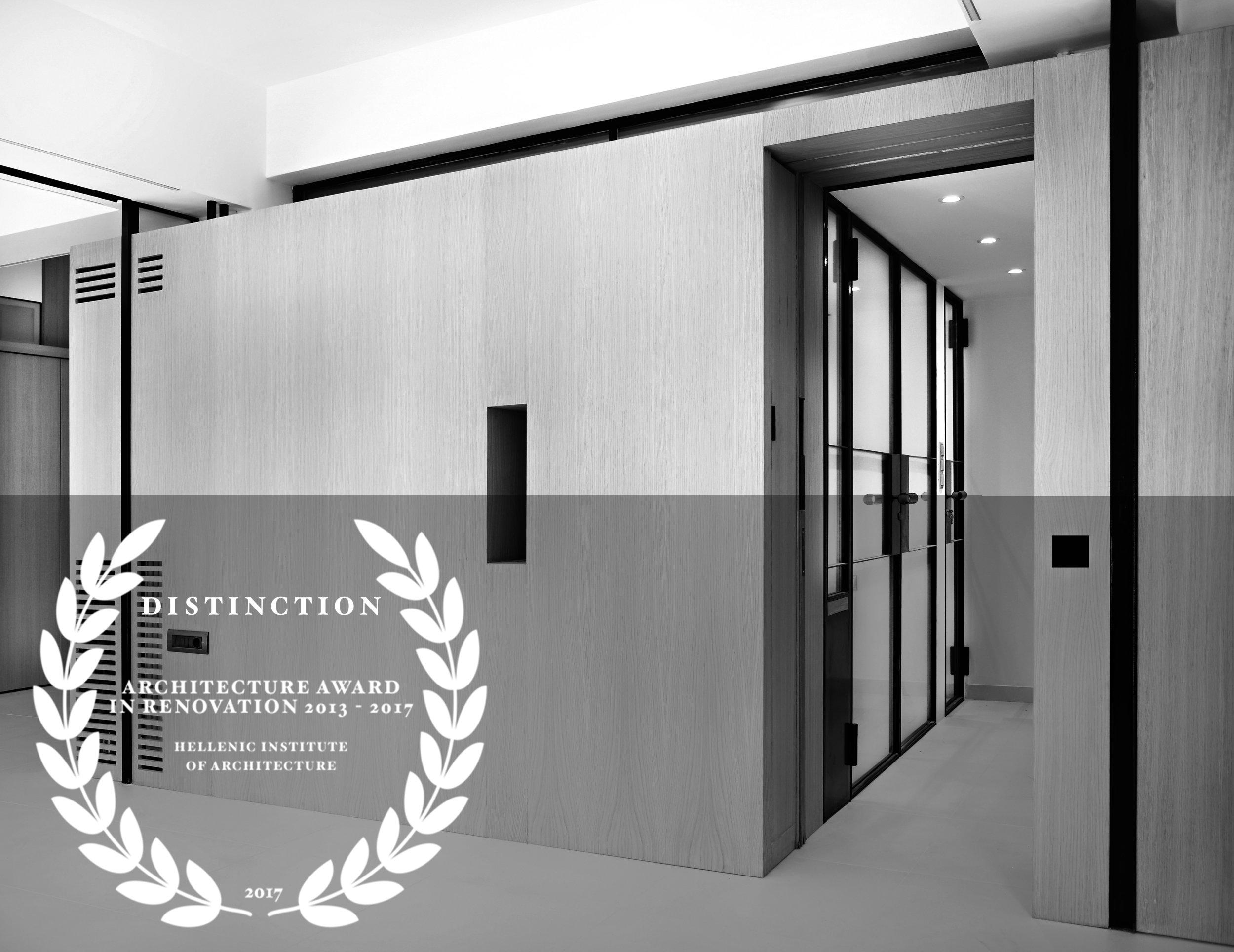 Loculus Design Stelios Tsaparas Multiform Apartment