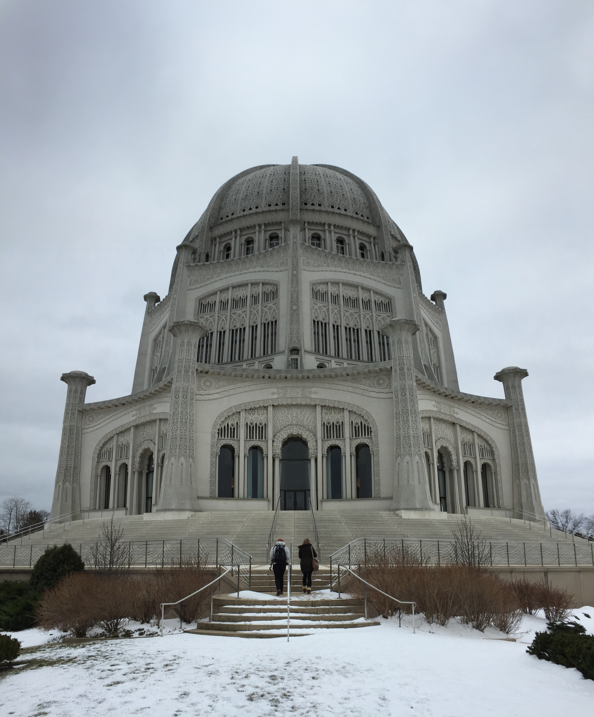 The Bahá'í House of Worship for North America | Wilmette, IL