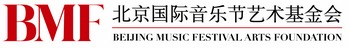 BEIJING MUSIC FESTIVAL ARTS FOUNDATION