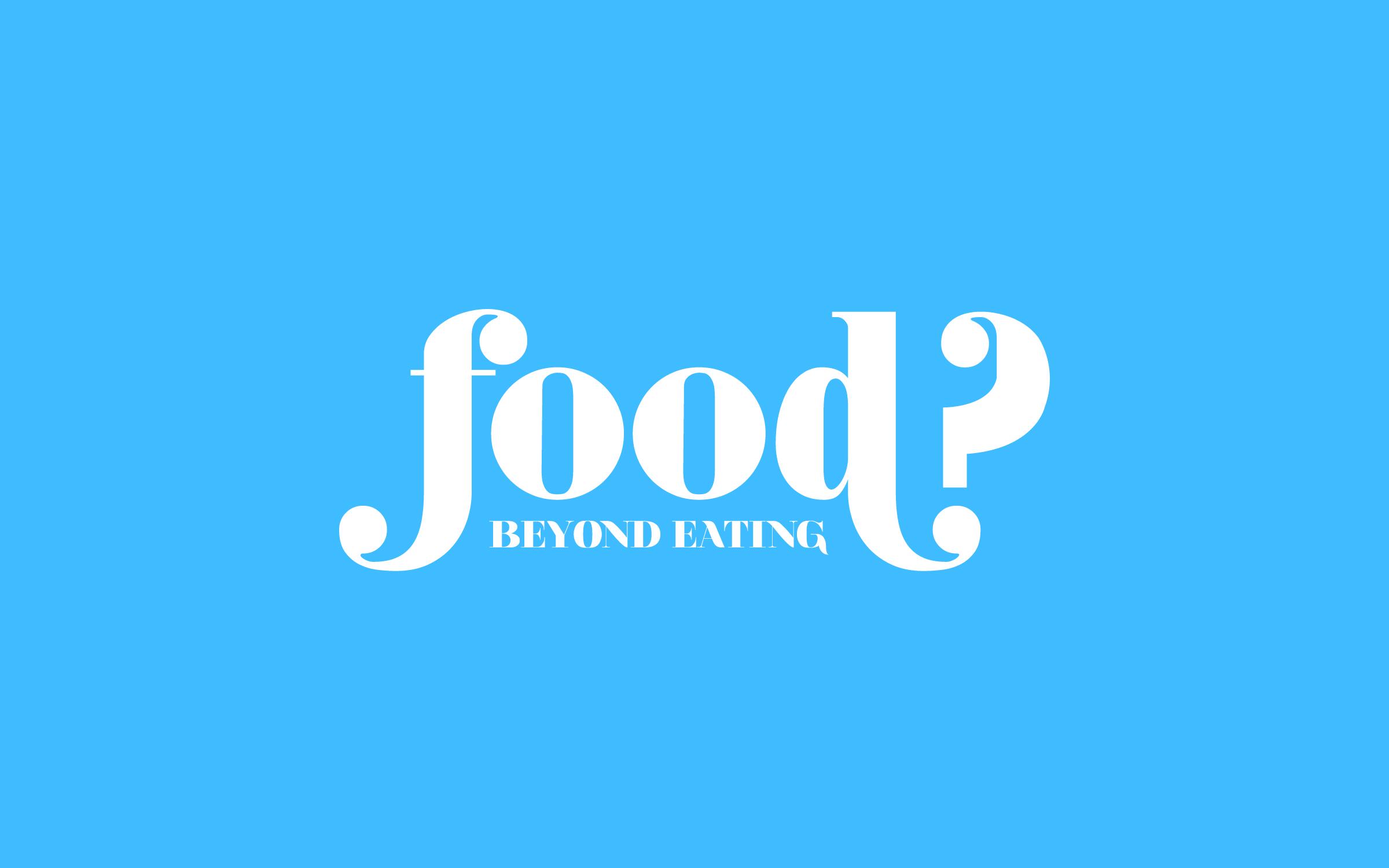 Food?_Logo_Web_Misc.jpg