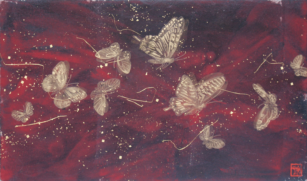 COVERPsyche-gold-butterfly-vol.5.jpg