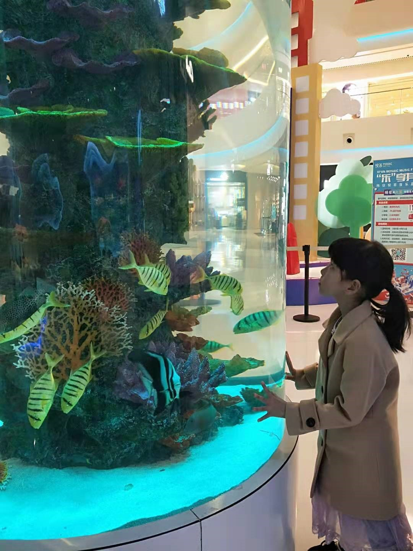 tube fish tank