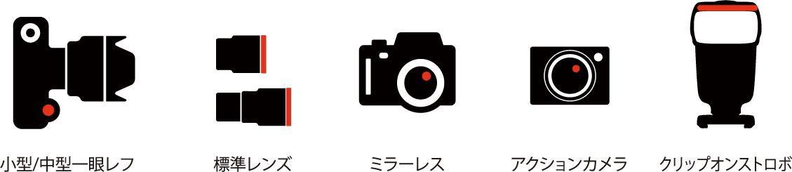 Ultra_icon_japanese.jpg