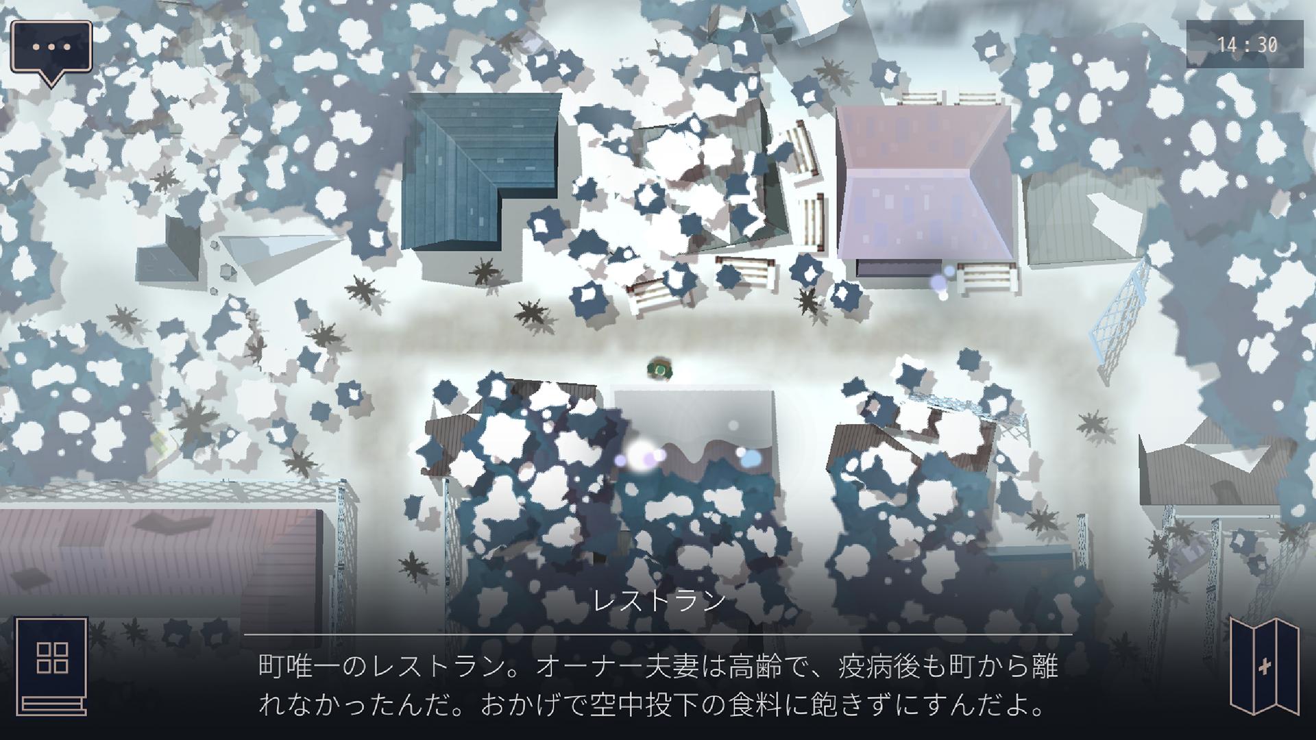 Steam screenshot JP6.png