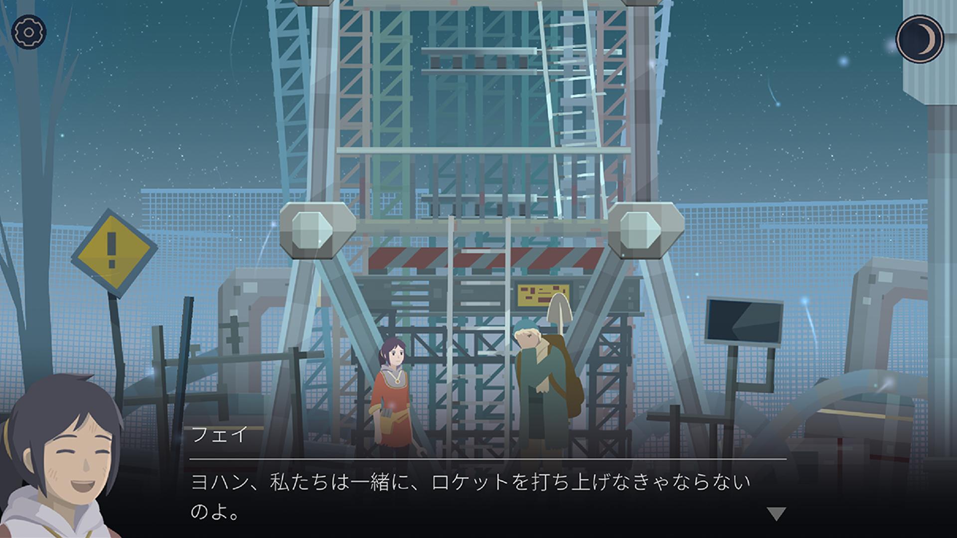 Steam screenshot JP2.png