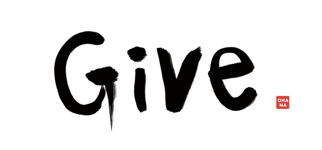 give-event.png