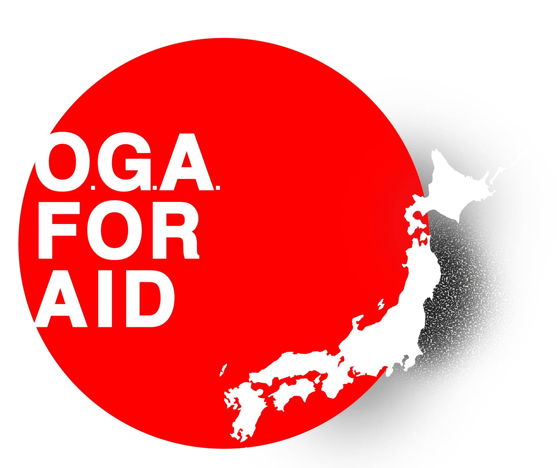 oga-for-aid-logo.jpg