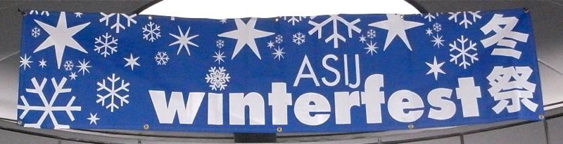 ASIJ-Winterfest201101-1.jpg