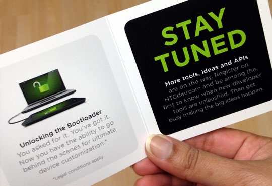 HTC Dev Brochure