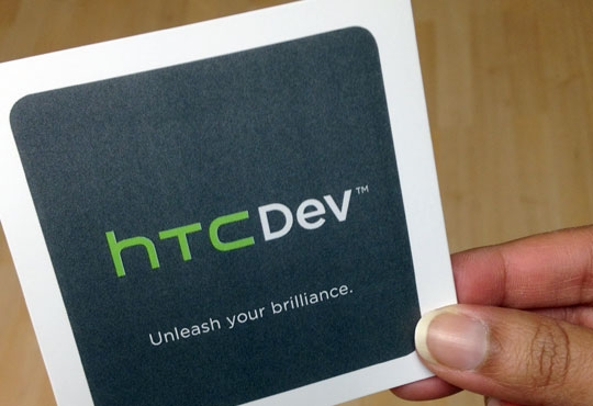 HTC Dev Brochure Cover