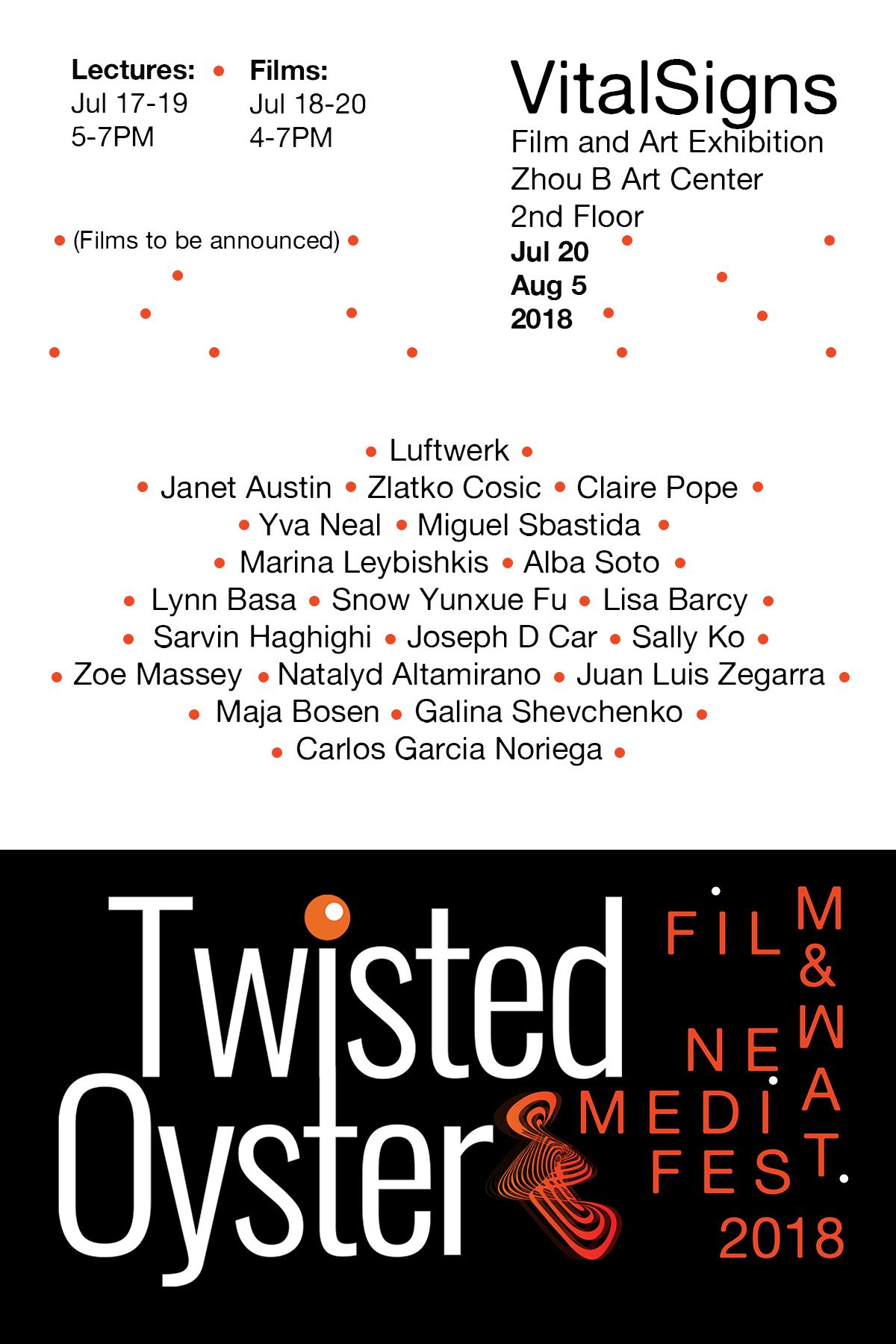 TwistedOysterInvite.jpg