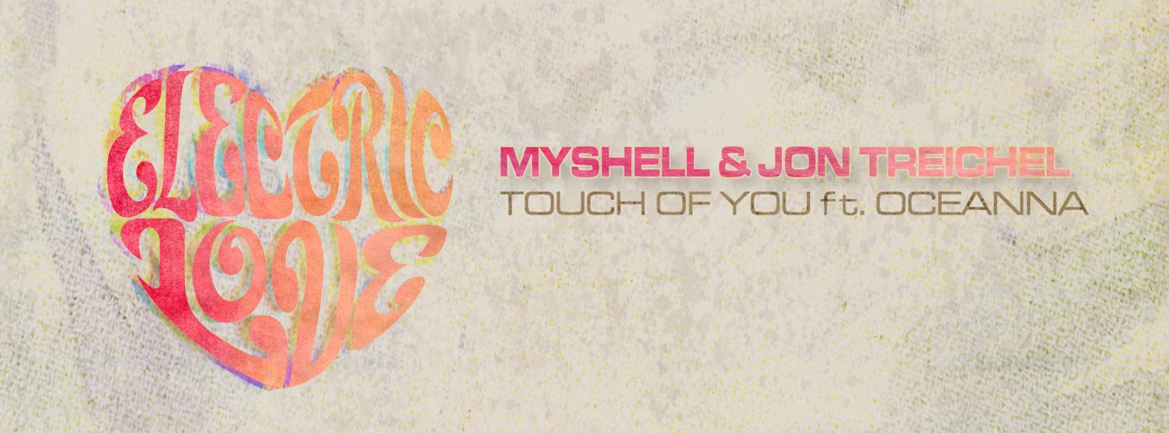 touchbanner.jpg