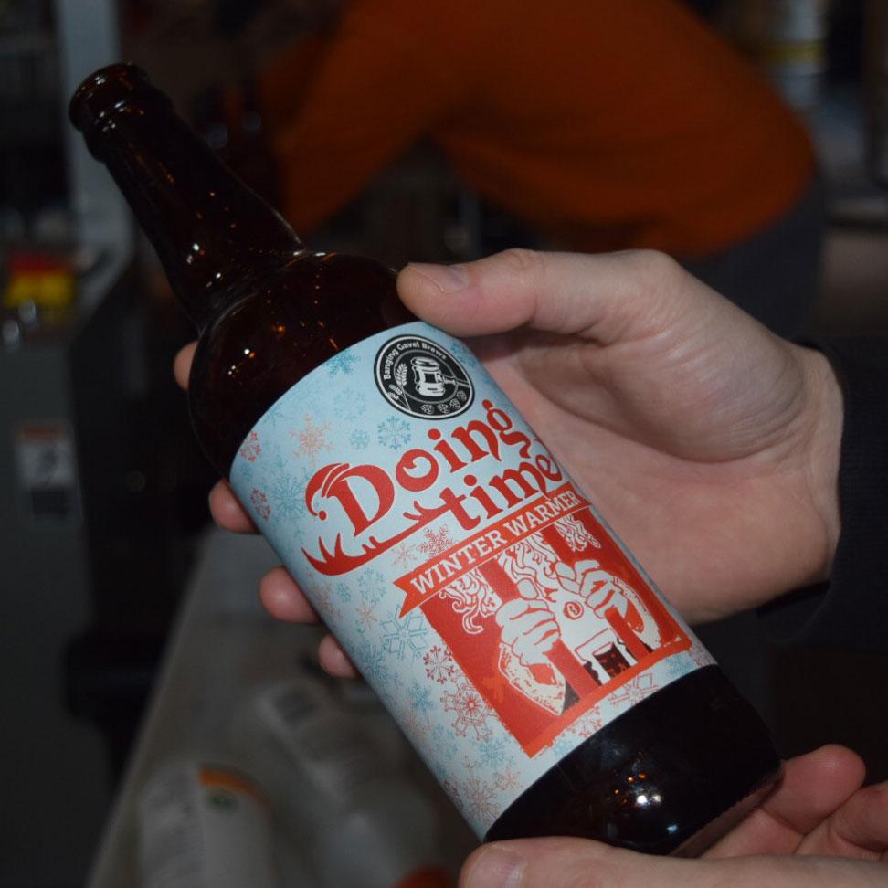banging_gavel_doingtime_bottle.jpg